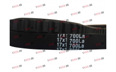 Ремень 17х1700 SH F3000