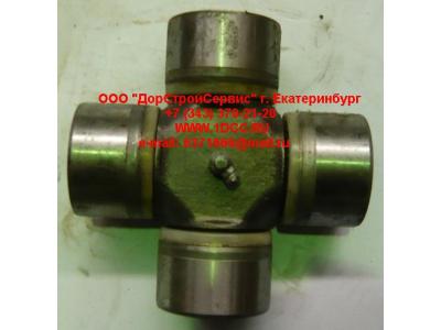 Крестовина D-62 L-150 большая кардана H2/H3 HOWO (ХОВО) AZ9115311060 фото 1 Пермь