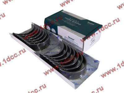 Вкладыши коренные стандарт +0.00 (14шт) H2/H3 HOWO (ХОВО) VG1500010046 фото 1 Пермь