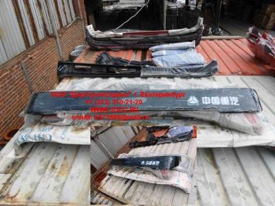 Козырек солнцезащитный высокой кабины (тягач) H HOWO (ХОВО) WG1644870002 фото 1 Пермь