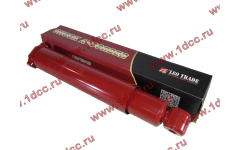 Амортизатор первой оси 6х4, 8х4 H/SH (199114680004/014) КАЧЕСТВО фото Пермь
