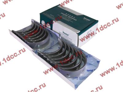 Вкладыши коренные ремонтные +0,25 (14шт) H2/H3 HOWO (ХОВО) VG1500010046 фото 1 Пермь