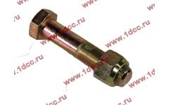 Болт M20х100 реактивной тяги NS-07 H3 фото Пермь