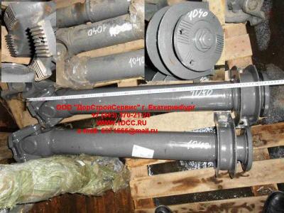 Вал карданный основной с подвесным L-1040,d-180, 4 отв H2/H3 HOWO (ХОВО) AZ9112311040 фото 1 Пермь