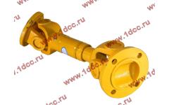 Вал карданный задний XCMG LW300F фото Пермь