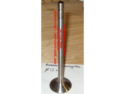 Клапан выпускной d-9, D-41 H3 HOWO (ХОВО) VG1540050014 фото 1 Пермь