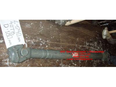 Вал карданный основной без подвесного L-1740, d-180, 4 отв. H2/H3 HOWO (ХОВО) AZ9114311740