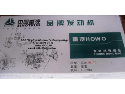 Комплект прокладок на двигатель H2 CREATEK CREATEK 61560010701/CK фото 1 Пермь