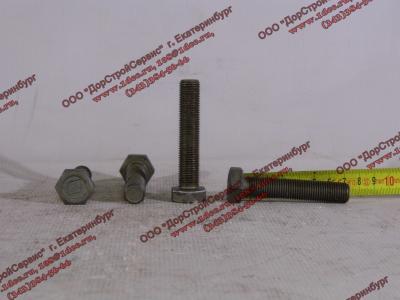 Болт M14х1,5х70 маховика (крепления к коленвалу) H2/H3 HOWO (ХОВО) VG1500020046 фото 1 Пермь