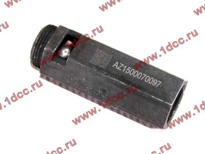 Клапан предохранительный главной масляной магистрали двигателя H HOWO (ХОВО) VG1500070097 фото 1 Пермь