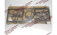 Комплект прокладок на двигатель Yuchai YC6108/YC6B125 фото Пермь