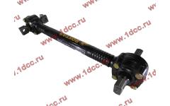 Штанга реактивная прямая L-585/635/725 SH F3000 ROSTAR фото Пермь