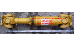 Вал карданный CDM 833 (302100d) ГМП-КПП фото Пермь
