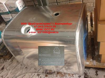 Бак топливный 380литров H2/H3 HOWO (ХОВО) WG9325550006 фото 1 Пермь