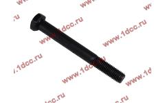 Болт M10х95 крепления скобы переднего стабилизатора H2/H3 фото Пермь