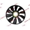 Вентилятор радиатора на гидромуфту d-640 H HOWO (ХОВО) VG2600060446 фото 2 Пермь