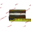 Втулка металлическая стойки заднего стабилизатора (для фторопластовых втулок) H2/H3 HOWO (ХОВО) 199100680037 фото 2 Пермь