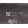 Амортизатор кабины (не регулируемый) задний H2/H3/SH HOWO (ХОВО) WG1642430285 фото 2 Пермь