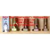 Болт пустотелый М14х1,5 (штуцер топливный) H HOWO (ХОВО) 90003962612 фото 2 Пермь