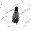 Выключатель стоп-сигнала (лягушка) H HOWO (ХОВО) WG9719582007 фото 2 Пермь