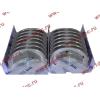 Вкладыши коренные ремонтные +0,25 (14шт) H2/H3 HOWO (ХОВО) VG1500010046 фото 3 Пермь