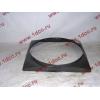 Диффузор радиатора 290 л.с. (вентилятор d-590)  H HOWO (ХОВО) AZ9725533037 фото 3 Пермь