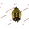 Датчик включения пониженной-повышенной передач KПП HW18709 КПП (Коробки переключения передач) 179100710069 фото 3 Пермь