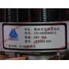 Генератор 28V/55A WD615 (JFZ255-024) H3 HOWO (ХОВО) VG1560090012 фото 8 Пермь